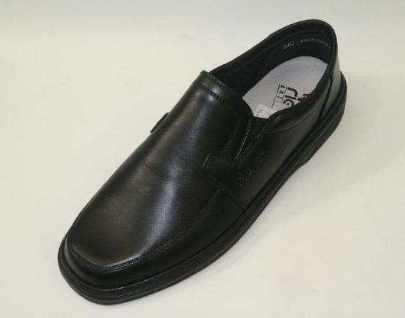 Rieker model 15070at Mark Kendall Shoes for Men